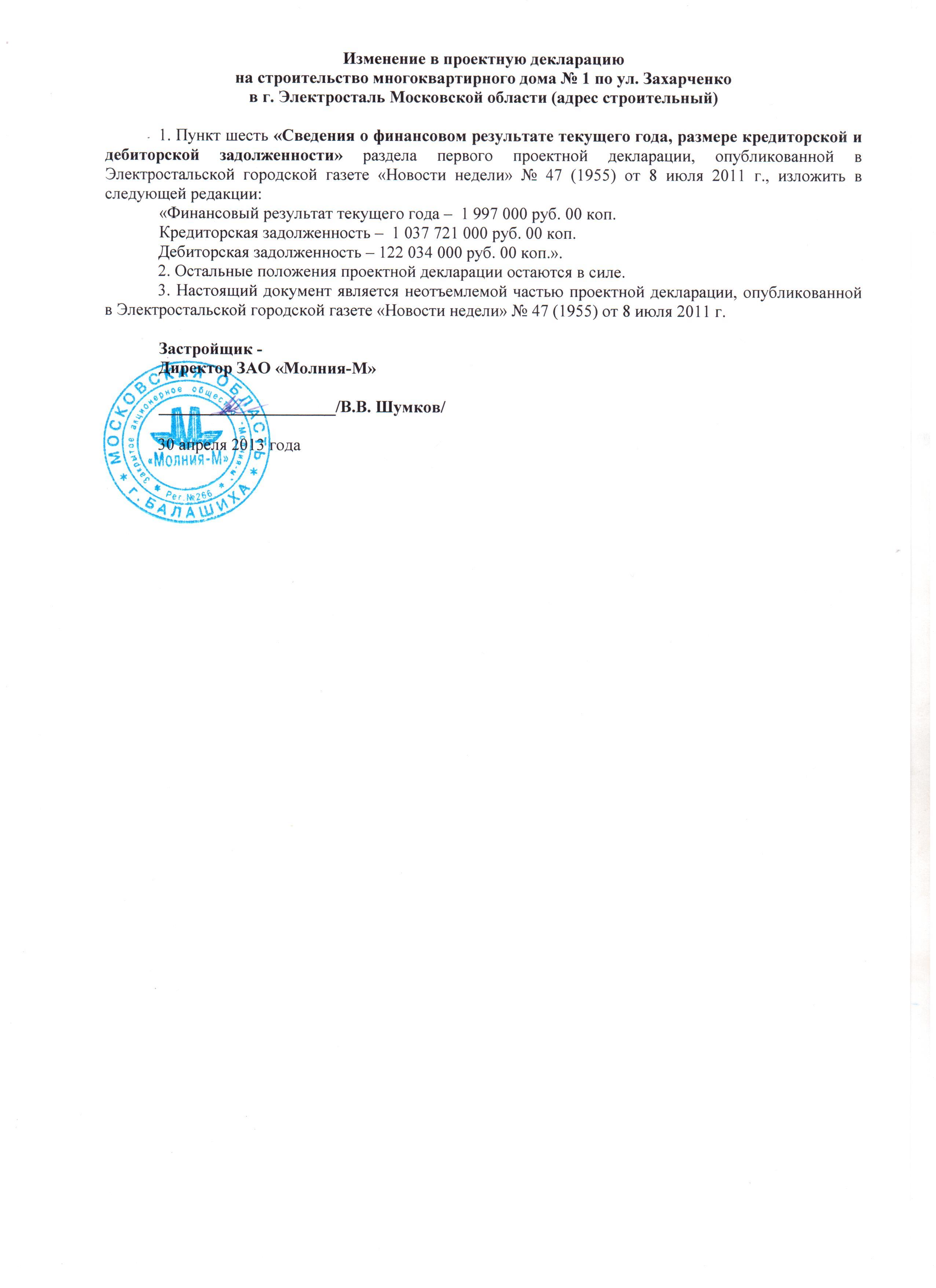 Арбитражный процессуальный кодекс Российской Федерации (с)